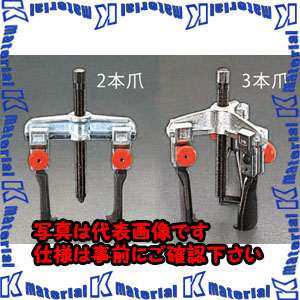 【P】【代引不可】【個人宅配送不可】ESCO(エスコ) 120mm スライドアームプーラー(3本爪) EA500BG-120[ESC018057]