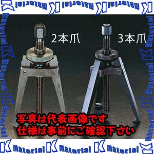 【P】【代引不可】【個人宅配送不可】ESCO(エスコ) 185mm [2アーム]プーラー EA500BP-185[ESC018077]
