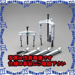 【代引不可】【個人宅配送不可】ESCO(エスコ) 120-130mm プーラーセット(超薄爪) EA500JC[ESC018138]