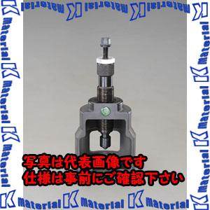 【P】【代引不可】【個人宅配送不可】ESCO(エスコ) 58mm 油圧式ピットマンアームプーラー EA501AD-11[ESC018166]