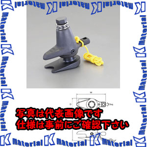 【P】【代引不可】【個人宅配送不可】ESCO(エスコ) 16-50mm タイロッドエンドセパレーター EA501AE-1[ESC018167]