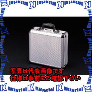 【代引不可】【個人宅配送不可】ESCO(エスコ) 380x140x350mm 工具箱(アルミ製) EA502G[ESC018211]
