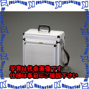 【代引不可】【個人宅配送不可】ESCO(エスコ) 410x270x390mm アルミケース(サイドBOX付) EA502TE[ESC018224]