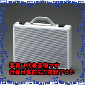 【P】【代引不可】【個人宅配送不可】ESCO(エスコ) 410x 80x300mm パソコンケース(アルミ製) EA502TG-3[ESC018226]
