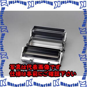 【代引不可】【個人宅配送不可】ESCO(エスコ) 440x233x230mm 両開き工具箱 EA504AD-1A[ESC018246]