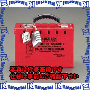 【代引不可】【個人宅配送不可】ESCO(エスコ) 226x154x 85mm ロックアウトBOX(スチール製) EA504ML[ESC018249]