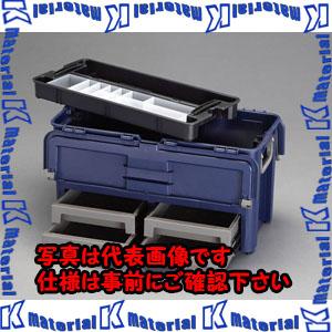【P】【代引不可】【個人宅配送不可】ESCO(エスコ) 620x315x320mm 工具箱(中皿・引出し付) EA505RA-62[ESC018356]