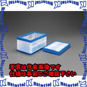 【代引不可】【個人宅配送不可】ESCO(エスコ) 530x366x271mm/40.0L 折畳コンテナ(透明・青/2個 EA506A-19[ESC018375]