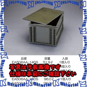 【P】【代引不可】【個人宅配送不可】ESCO(エスコ) 530x366x325mm/51.9L 折畳コンテナ(OD/蓋付/5個 EA506AA-14ES[ESC018419]