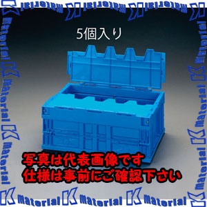 【代引不可】【個人宅配送不可】ESCO(エスコ) 530x366x397mm/61.7L 折畳コンテナ(青・蓋付/5個 EA506AA-45A[ESC018467]