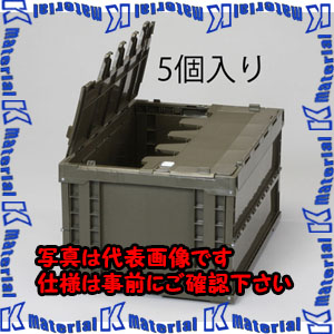 【P】【代引不可】【個人宅配送不可】ESCO(エスコ) 649x439x340mm/75.9L 折畳コンテナ(OD/蓋付5個) EA506AA-7E[ESC018398]