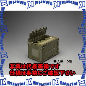 【P】【代引不可】【個人宅配送不可】ESCO(エスコ) 530x366x397mm/61.7L 折畳コンテナ(OD/蓋付5個) EA506AA-8E[ESC018400]