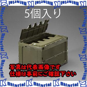 【代引不可】【個人宅配送不可】ESCO(エスコ) 648x440x419mm/92.2L 折畳コンテナ(OD/蓋付5個) EA506AA-9E[ESC018404]