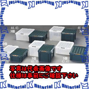 【P】【代引不可】【個人宅配送不可】ESCO(エスコ) 525x385x180mm 収納ケース(バックル付/クリア/5個) EA506AB-42B[ESC018555]