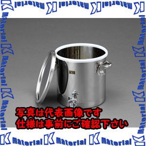 【代引不可】【個人宅配送不可】ESCO(エスコ) φ360x360mm 丸形容器(蛇口付/ステンレス製) EA508SB-263[ESC019458]