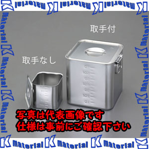 【P】【代引不可】【個人宅配送不可】ESCO(エスコ) 200x200x200mm 深型BOX(ステンレス/目盛り付) EA508SC-59[ESC019513]