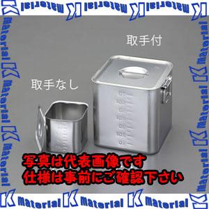 【代引不可】【個人宅配送不可】ESCO(エスコ) 300x300x300mm 深型BOX(ステンレス/目盛り付) EA508SC-63[ESC019517]