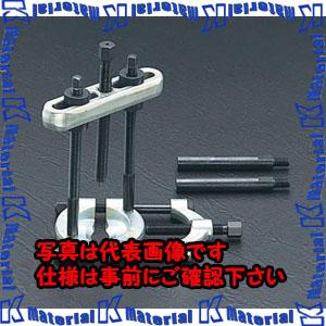 【代引不可】【個人宅配送不可】ESCO(エスコ) 60mm ベアリングプーラーセット EA510[ESC019796]