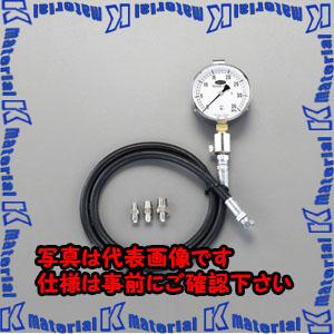 【代引不可】【個人宅配送不可】ESCO(エスコ) 25MPa/ 75mm 高圧用油圧計 EA514BG-25[ESC019914]