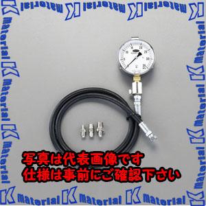 【P】【代引不可】【個人宅配送不可】ESCO(エスコ) 70MPa/100mm 高圧用油圧計 EA514BG-75[ESC019918]