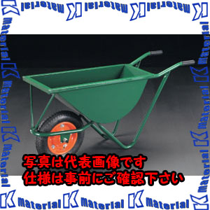 【P】【代引不可】【個人宅配送不可】ESCO(エスコ) 1170x380x545mm/100kg 一輪車 EA520DB[ESC020342]