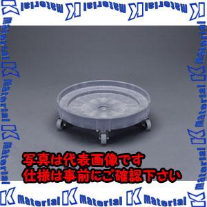 【P】【代引不可】【個人宅配送不可】ESCO(エスコ) φ610mm ドラム缶ドーリー(ポリプロピレン製) EA520W-4[ESC020423]