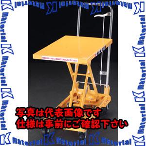 【代引不可】【個人宅配送不可】ESCO(エスコ) 450x 700mm/150kg テーブルリフト EA520X-1[ESC020434]