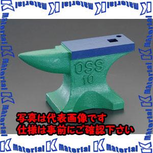 【代引不可】【個人宅配送不可】ESCO(エスコ) 255mm/ 10kg [鋳鋼製]角型金床 EA525ZZ-23[ESC021541]