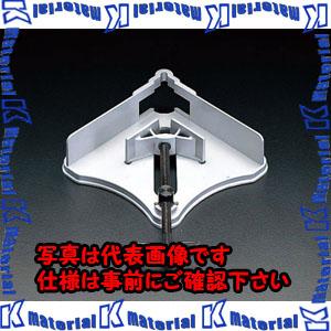 【P】【代引不可】【個人宅配送不可】ESCO(エスコ) 110mm コーナークランプ EA526CA-10[ESC021590]