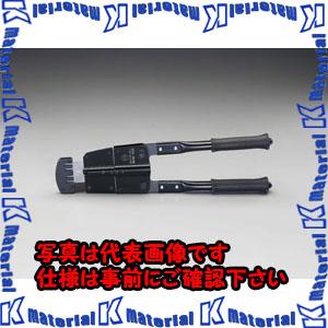 【代引不可】【個人宅配送不可】ESCO(エスコ) 0.5mm/500mm Mバーカッター(ヘッド回転式) EA527AE-1[ESC021825]