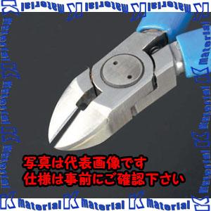 【代引不可】【個人宅配送不可】ESCO(エスコ) 115mm 精密ニッパー・超硬刃 EA535MT-115[ESC022693]