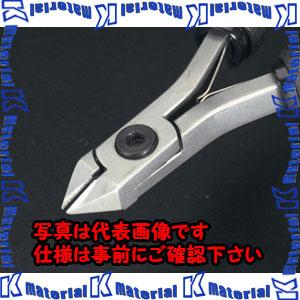 【代引不可】【個人宅配送不可】ESCO(エスコ) 120mm 精密用ニッパー(フラッシュ/ESD) EA535TD-2[ESC022727]
