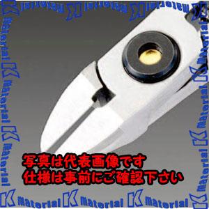 【P】【代引不可】【個人宅配送不可】ESCO(エスコ) 130mm 精密用ニッパー(超硬刃/セミフラッシュ/ESD) EA535TS-0[ESC022763]