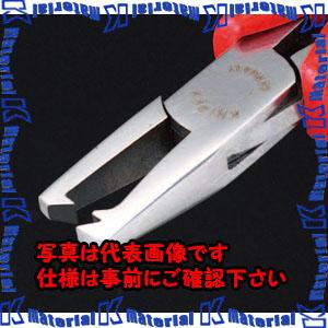 【P】【代引不可】【個人宅配送不可】ESCO(エスコ) 125mm エレクトロニクス用プライヤー(グリップ付) EA537KT-2[ESC023105]