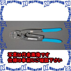【代引不可】【個人宅配送不可】ESCO(エスコ) 1.25- 2.0mm2 圧着ペンチ(絶縁端子用) EA538AC[ESC023227]
