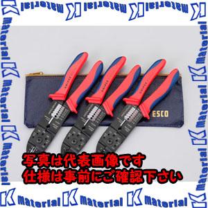 【代引不可】【個人宅配送不可】ESCO(エスコ) 圧着ペンチセット EA538K[ESC023293]