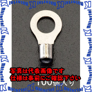 【P】【代引不可】【個人宅配送不可】ESCO(エスコ) 8.0-10 [丸形]耐熱裸圧着端子(100個) EA538MA-212[ESC023434]