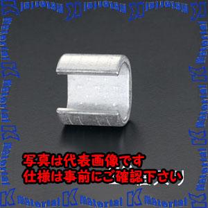 【代引不可】【個人宅配送不可】ESCO(エスコ) 191 - 240mm2 T形コネクター(20個) EA539FA-240[ESC023810]