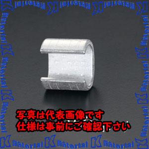 【代引不可】【個人宅配送不可】ESCO(エスコ) 61.0-76.0mm2 T形コネクター(100個) EA539FA-76[ESC023805]