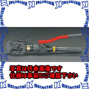 【代引不可】【個人宅配送不可】ESCO(エスコ) 22mm/580mm ワイヤーロープカッター/油圧式 EA541XC[ESC024150]