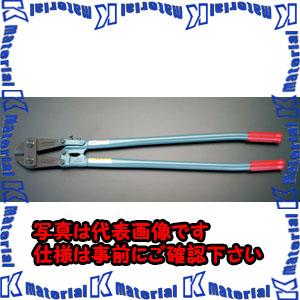 【代引不可】【個人宅配送不可】ESCO(エスコ) 15mm/1050mm ボルトカッター EA545BC-7[ESC024240]