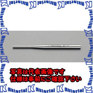 【P】【代引不可】【個人宅配送不可】ESCO(エスコ) 3.0x110mm ピンポンチ(チタン合金製) EA572T-3[ESC026678]