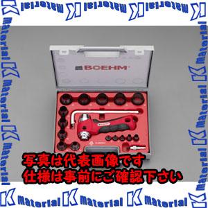 【代引不可】【個人宅配送不可】ESCO(エスコ) 3-30mm 革ポンチセット(15個+330mmカッター付) EA576F-31B[ESC028668]