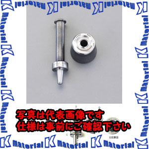 【代引不可】【個人宅配送不可】ESCO(エスコ) 12mm ハトメ用パンチ EA576LD-12[ESC028821]