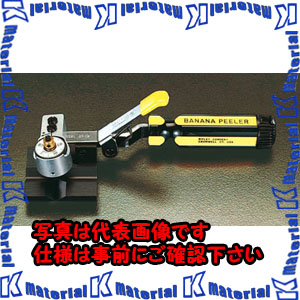 【代引不可】【個人宅配送不可】ESCO(エスコ) 9.5-19.0mm ケーブルストリッパー EA580BF-19[ESC029230]