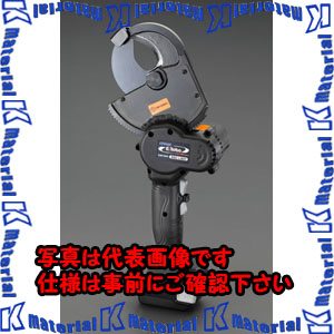 【代引不可】【個人宅配送不可】ESCO(エスコ) 充電式ケーブルカッター EA585ED[ESC029661]