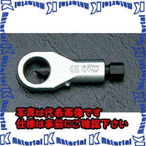 【代引不可】【個人宅配送不可】ESCO(エスコ) 32 -50 mm ナットスプリッター EA586K-4[ESC029738]