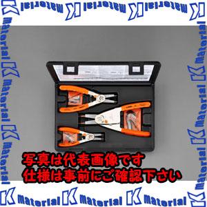 【P】【代引不可】【個人宅配送不可】ESCO(エスコ) 3本組 スナップリングプライヤー(内外兼用) EA590HC-100[ESC030532]