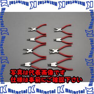 【代引不可】【個人宅配送不可】ESCO(エスコ) 8本組 スナップリングプライヤー EA590JE-3[ESC030543]