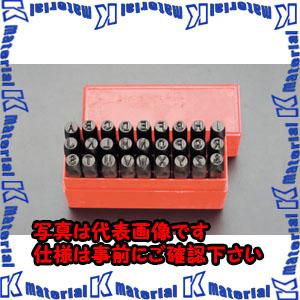 【P】【代引不可】【個人宅配送不可】ESCO(エスコ) 3mm 英字刻印セット EA591-3[ESC030591]